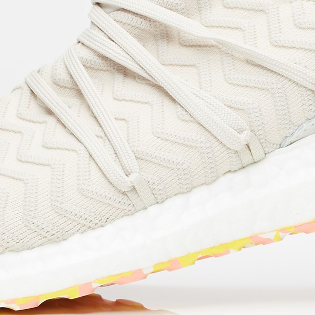 05-adidas-ultra-boost-consortium-a-kind-of-guise-bb7370