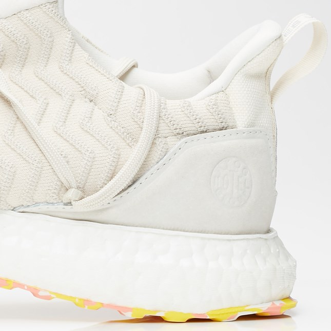 06-adidas-ultra-boost-consortium-a-kind-of-guise-bb7370