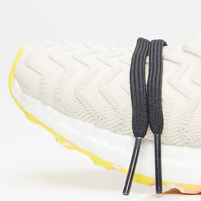 08-adidas-ultra-boost-consortium-a-kind-of-guise-bb7370