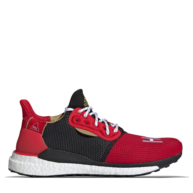 adidas-pharrell-williams-hu-solar-glide-chinese-new-year-ee8701