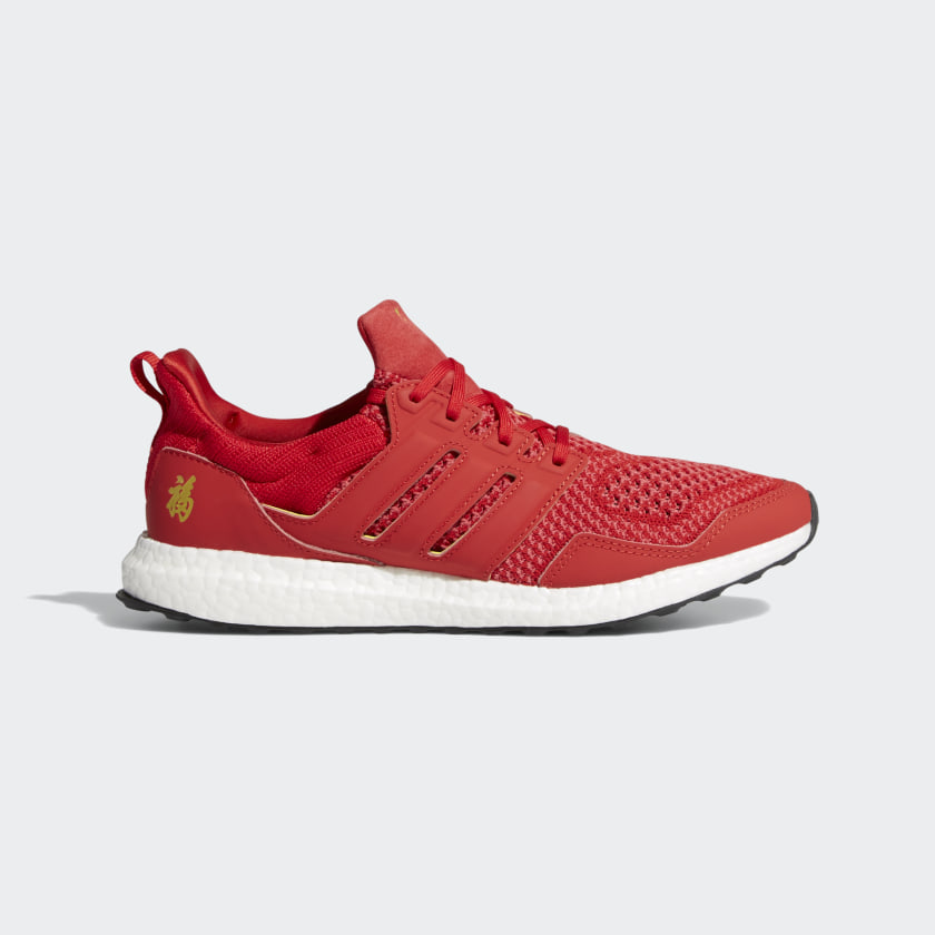 01-adidas-ultra-boost-eddie-huang-chinese-new-year-f36426