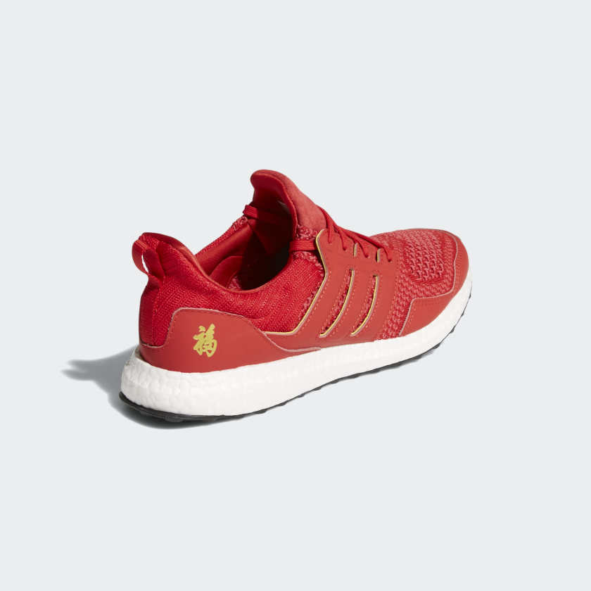 02-adidas-ultra-boost-eddie-huang-chinese-new-year-f36426