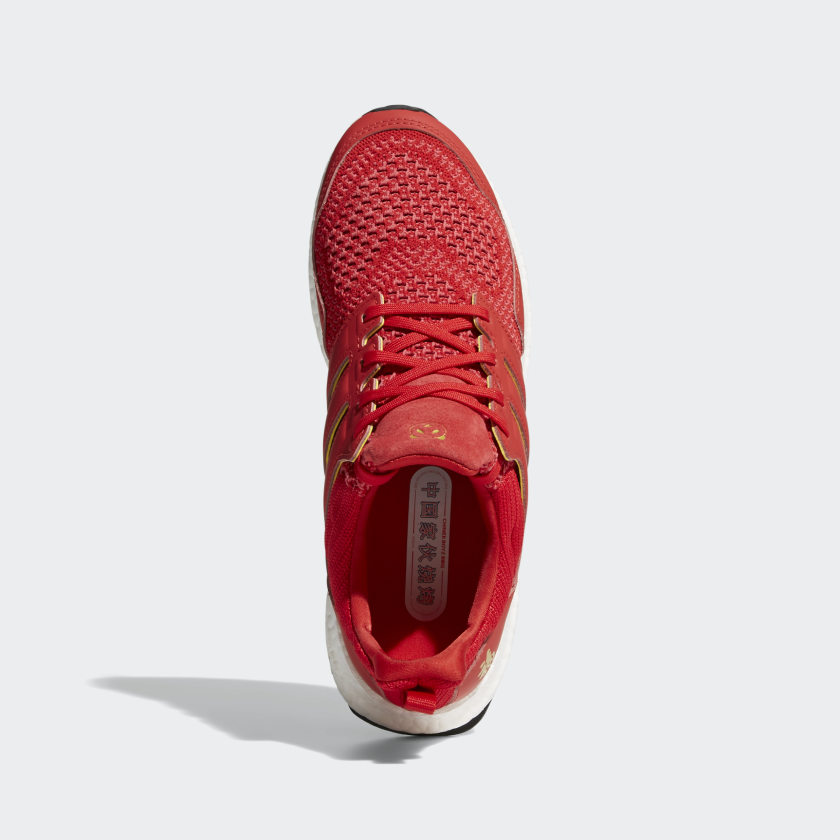 04-adidas-ultra-boost-eddie-huang-chinese-new-year-f36426