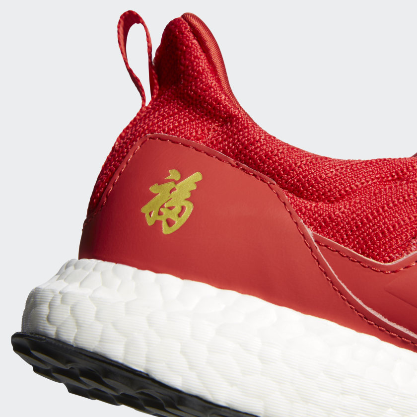 06-adidas-ultra-boost-eddie-huang-chinese-new-year-f36426