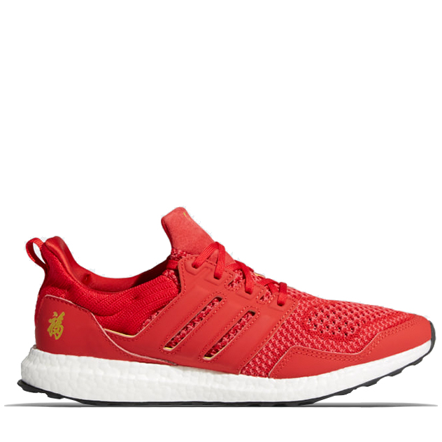 adidas-ultra-boost-eddie-huang-chinese-new-year-f36426