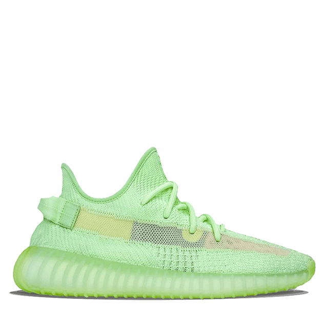 adidas-yeezy-boost-350-v2-glow-eg5293